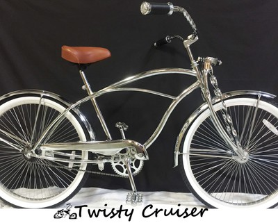 Twisty Cruiser