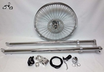 Chopper Fork Disc Brake Combo 20/68