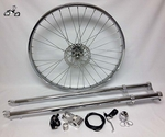 Chopper Fork Disc Brake Combo 26/36