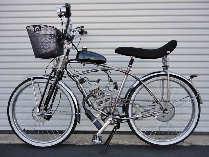Cruiser Bicycle Frame 26 Quot Raw Metal