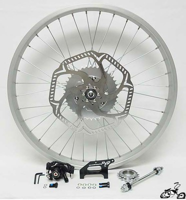 Motorized Rear Wheel Disc Brake Kit